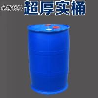 泗水泰然塑料桶生产厂家专注生产200升塑料桶