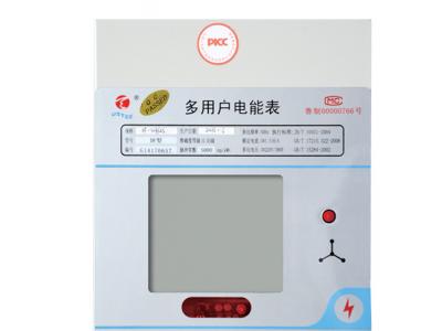 宽温抗震型多用户电能表