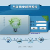 ZT-7000节能用电管理系统