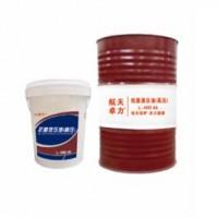 抗磨液压油(高压) L-HM