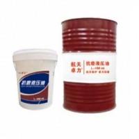 抗磨液压油 L-HM