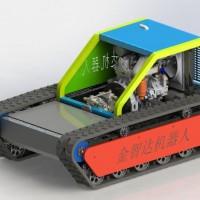 燃油动力机器人底盘