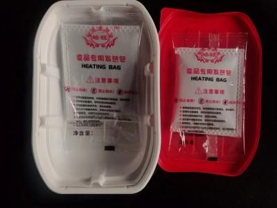 60克食品自热包