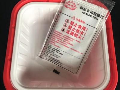 90克食品自热包