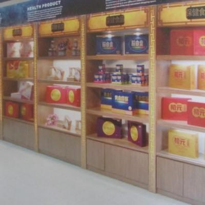 特色产品陈列货架