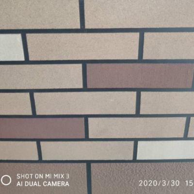 玻镁生态外墙板