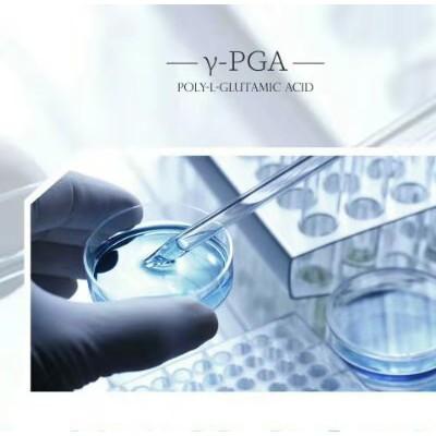 肽姿恋聚谷氨酸面膜代理商