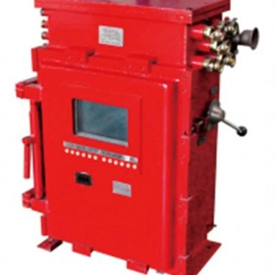 矿用隔爆兼本质安全型控制箱