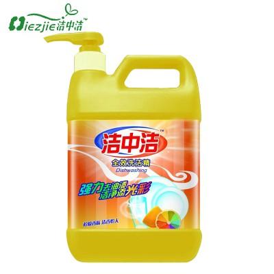 洁中洁1.5kg柠檬洗洁精