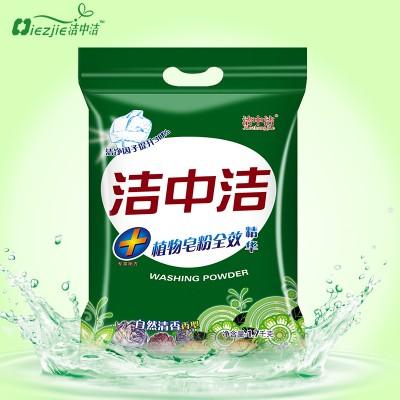 洁中洁1.7kg植物皂粉精华