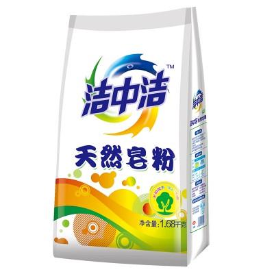 洁中洁1.68g天然皂粉