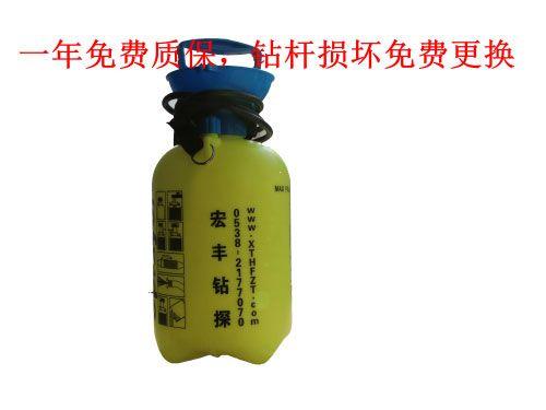 供水压力瓶