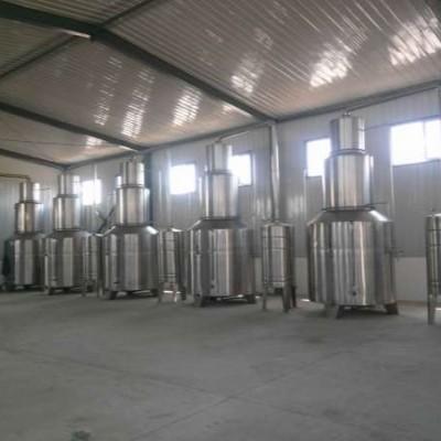 液态法酿酒设备