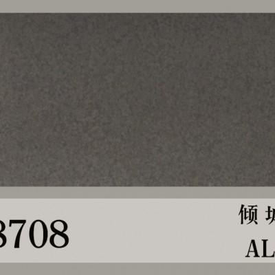 KZS-8708倾城之恋
