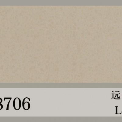 kzs-8706远山芙蓉