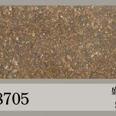 kzs-8705盛夏光年