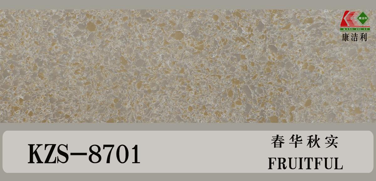 KZS-8701春华秋实