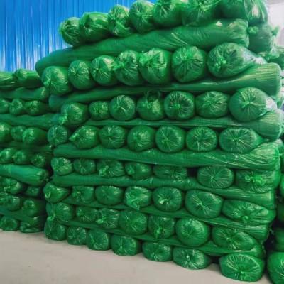 绿色防尘网