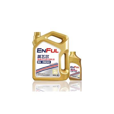 SN脂类全合成汽油机油