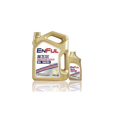 SN超级全合成汽油机油
