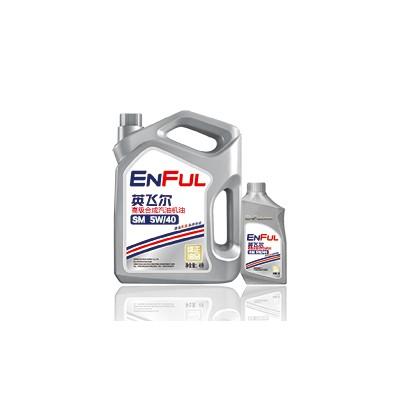 SM高级合成汽油机油