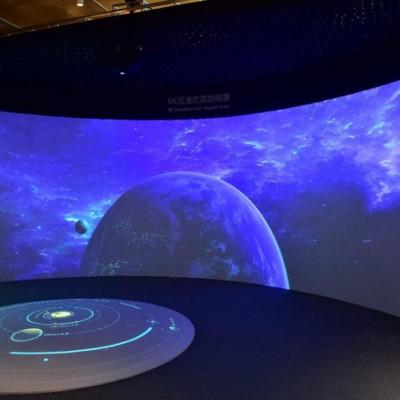 360度幻影成像投影定制弧幕 多媒体全息投影展厅工程